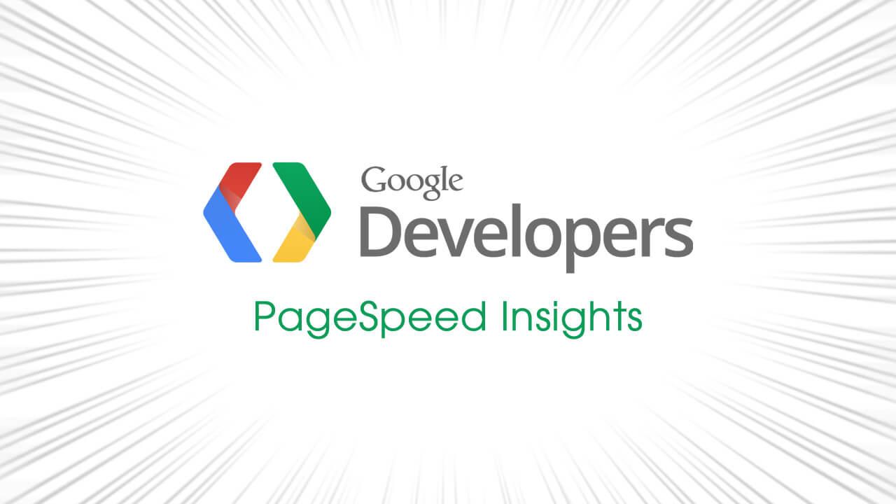 Скорость сайта в SEO-продвижении